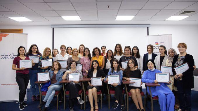 Workshop on Women Entrepreneurship and Skill Development