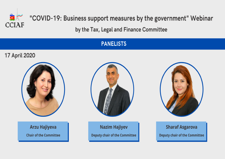 Webinar by the CCIAF Tax, Legal, and Finance Committee