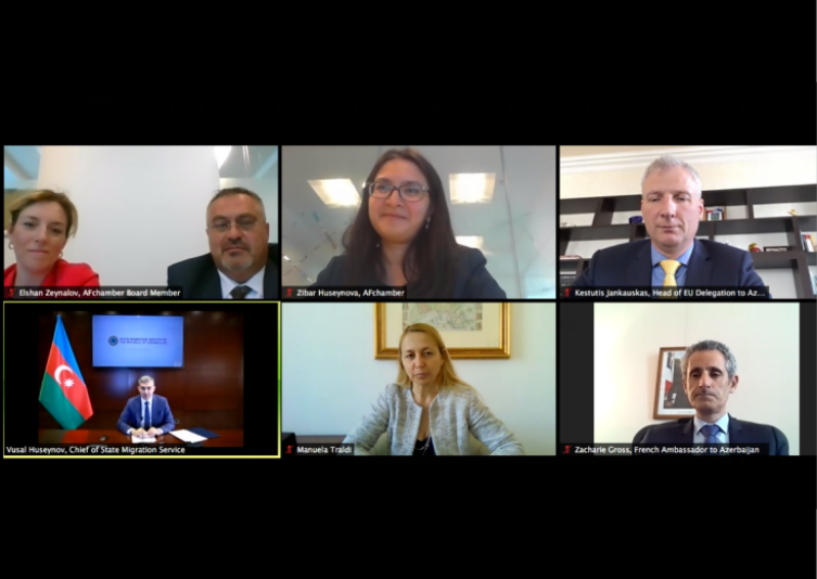 AFchamber held an online meeting with Vusal Huseynov, Chief of the State Migration Service